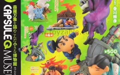 Kaiyodo CapsuleQ Museum Crayon Shin-chan The Movie Vignette Collection Vol. 1