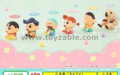 Bandai CRAYON SHIN-CHAN WALKING WITH BUTTOCKS TEAM