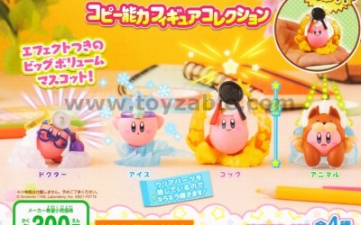 Bandai KIRBY COPY ABILITIES FIGURE COLLECTION