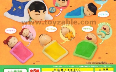 Bandai CRAYON SHINCHAN GOOD NIGHT TEAM2