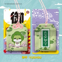 Travel Frog Amulet A