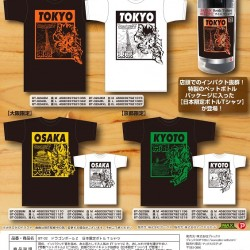 Plex (Max Limited) Japan Exclusive Dragon Ball Z Bottled T-shirt - Kyoto/Osaka/Tokyo (Black & L size only)