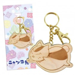 Wooden Keychain - Natsume's B