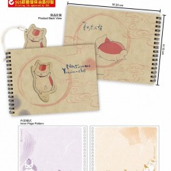 Kraft Spiral Notebook-Natsume's Book of Friends A