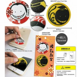 Screen Cleaning Cloth( 2-Pack)-Assassination Classroom C