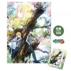 520 Piece Puzzle - Sword Art Online A