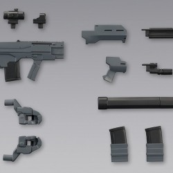 M.S.G Modeling Support Goods Weapon Unit 37 Assault Rifle 2