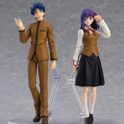 GSC Max Factory Figma 445 Fate/stay night: Heaven's Feel - Shinji Matou & Sakura Matou