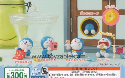 Bandai Capsule Doraemon Atsumete Ippai Collection 2