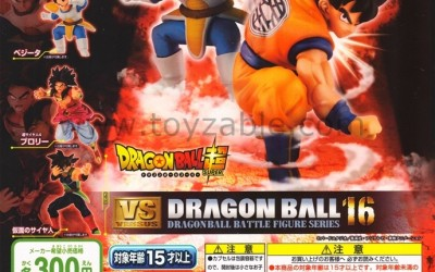 Bandai Dragon Ball Super DB Super VS DB 16
