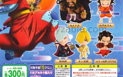 Bandai From TV animation One Piece Swing Wano Country Ver. 2