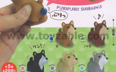 Koro Koro Collection Puripuri! Shibainu-kun