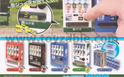 J. Dream The Miniature Vending Machine Collection 5