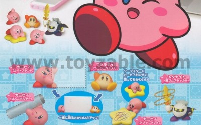 Takara Tomy Kirby Dream Land - Otatsudai Mascot