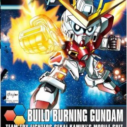 Super Deformed BB 396 Build Burning Gundam