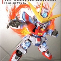 Super Deformed Ex-Standard 011 Try Burning Gundam