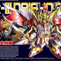 Super Deformed BB 403 Legend BB MK-III Daishogun