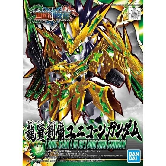 SD Sangoku Soketsuden 32 Long Xian Liu Bei Unicorn Gundam