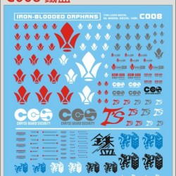 DL 1/100 & 1/144 Iron Blood Water Decal C008