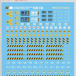 DL 1/100 C010 Warning Sign + Base Water Decal