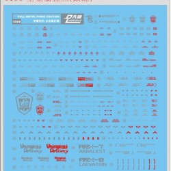 DL 1/60 Full Metal Panic Water Decal - Silver Red