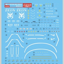 DL MG 1/100 MS-06S Zaku II Ver.2.0 Water Decal