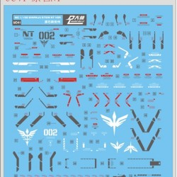 DL MG 1/100 Sinanju Stein (Narrative Ver.) Water Decal