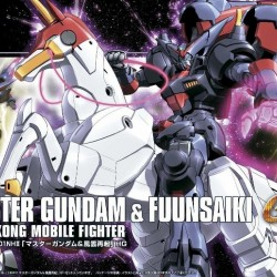 HGFC 1/144 [128] Master Gundam & Guun Saiki