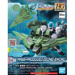 HGBD:R 1/144 [012] Mass Produced Zeonic Sword