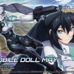 HGBD:R 1/144 [014] Mobile Doll May