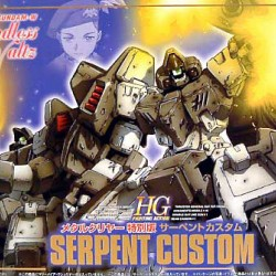 HGFA 1/144 EW-04 Serpent Custom Special (clear part)