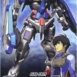NG 1/100 Gundam Exia
