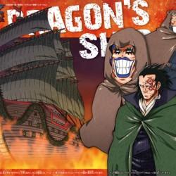 Bandai One Piece 09 Dragon's Ship Grand Ship Collection