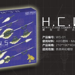 Anubis HG RG 1/144 Heavy Close Combat Weapon System