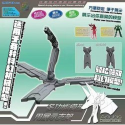 Anubis 1/144 Multipurpose Action Stand