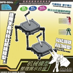 Anubis 1/144 HG RG SD Multipurpose Display Stand with LED