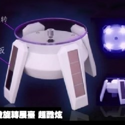 UFO Solar Display with LED  - White