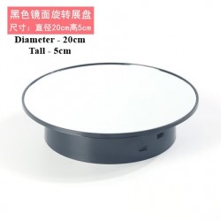 USB Type Rotating Display Stand Black Color - for item up to 3kg (with mirror)
