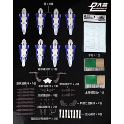 Dalin MG 1/100 Multi Form Floating Shield Version B (stand not included) for HS Gundam Astraea/ Gundam Avalance (White)