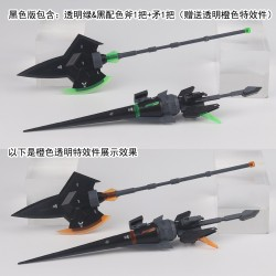 Dalin RG/HG 1/144 Plastic Model Axe & Lance Battle set Black (package included one axe and one lance)