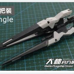 CG RG 1/144 Wing Zero Parts One Pair