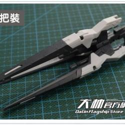 CG MG 1/100 Wing Zero Parts Single Unit