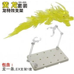 Star Soul Dragon Aura Effect with Stand XH-025 - Transparent Yellow