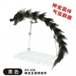 Star Soul Extra Long Dragon Aura Effect with Stand XH-030 - Transparent Black