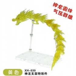 Star Soul Extra Long Dragon Aura Effect with Stand XH-030 - Transparent Yellow