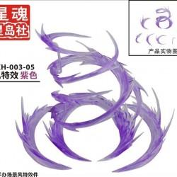 Star Soul Wind Blow Effect XH-003 - Purple