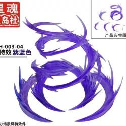 Star Soul Wind Blow Effect XH-003 - Blue Purple