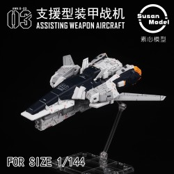 Susan Model SU005 RG 1/144 Nu Gundam Expansion Pack Assisting Weapon Aircraft AWA