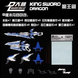 Dalin Model MG/HIRM 1/100 King Sword Dragon for Astray Blue