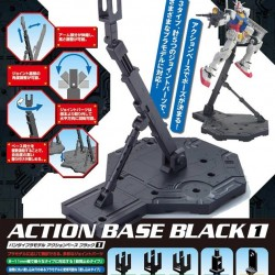Gunpla Action Base 1 1/100 1/144 - Black